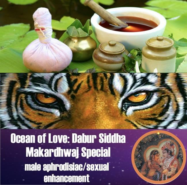 Ocean of Love Dabur Siddha Makardhwaj Special For Men Aphrodisiac SufiHerbs.com