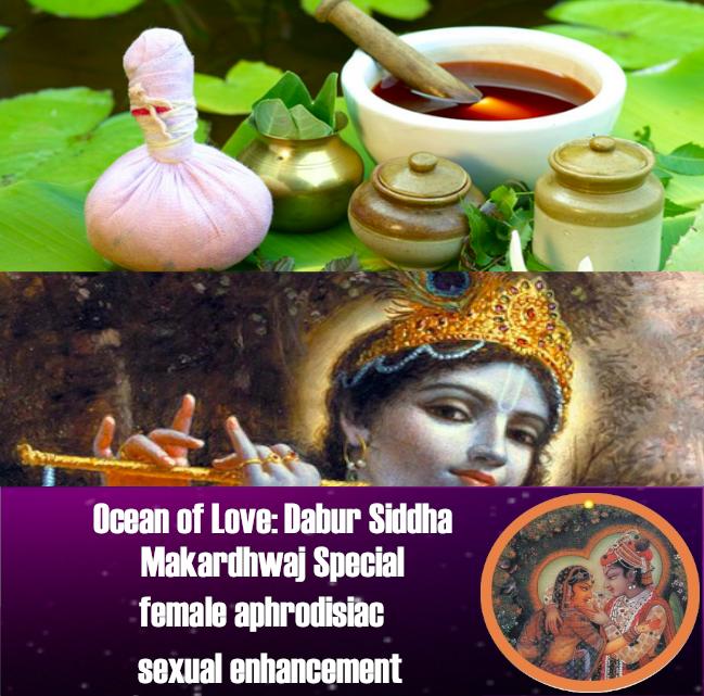 Ocean of Love Dabur Siddha Makardhwaj Special For Women Aphrodisiac SufiHerbs.com