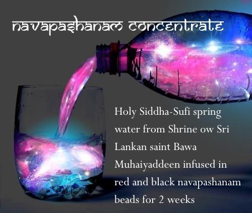 navapashanam concentrate